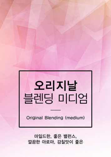 Original Blending (medium),미친커피